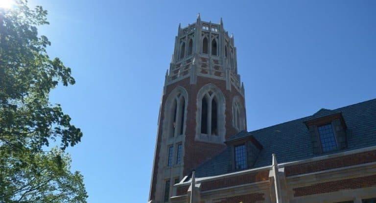 Is Vanderbilt a Good School?